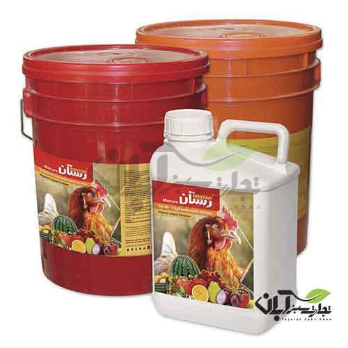 کود مایع آلی مرغی