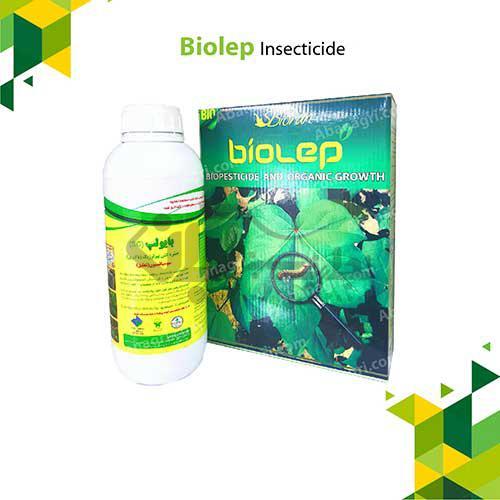 آفتکش بیولوژیک بایولپ