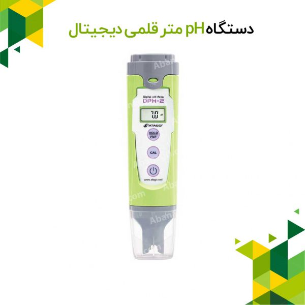 pH متر قلمی دیجیتال مدل DPH-2