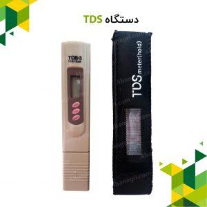 دستگاه سختیسنج آب (TDS متر)