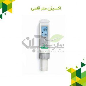 اکسیژن متر قلمی